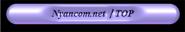 Nyancom.net トップページへ